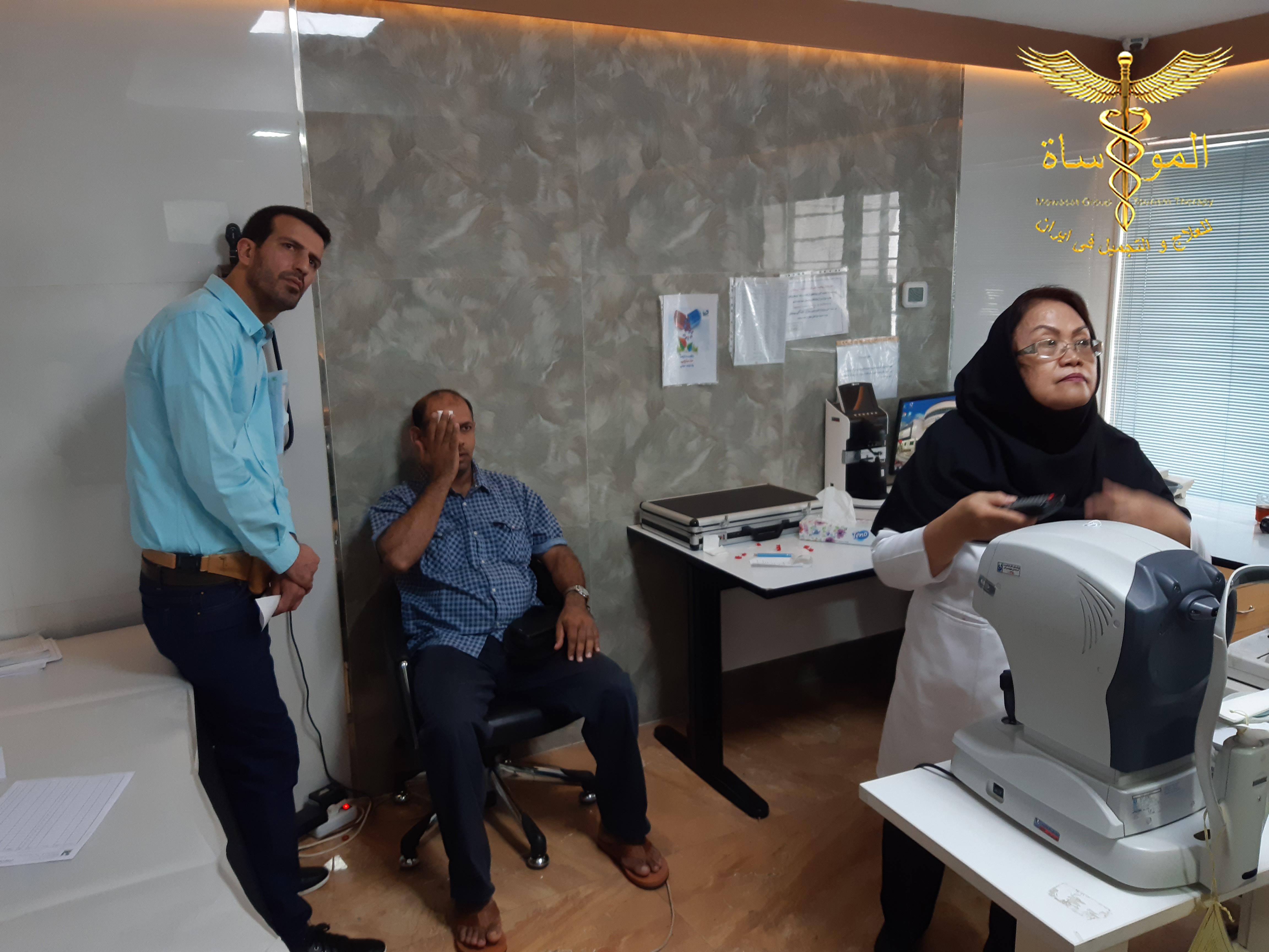 طب العيون في إيران   مستشفى خدادوست   شركة المواساة للعلاج و التجميل في إيران