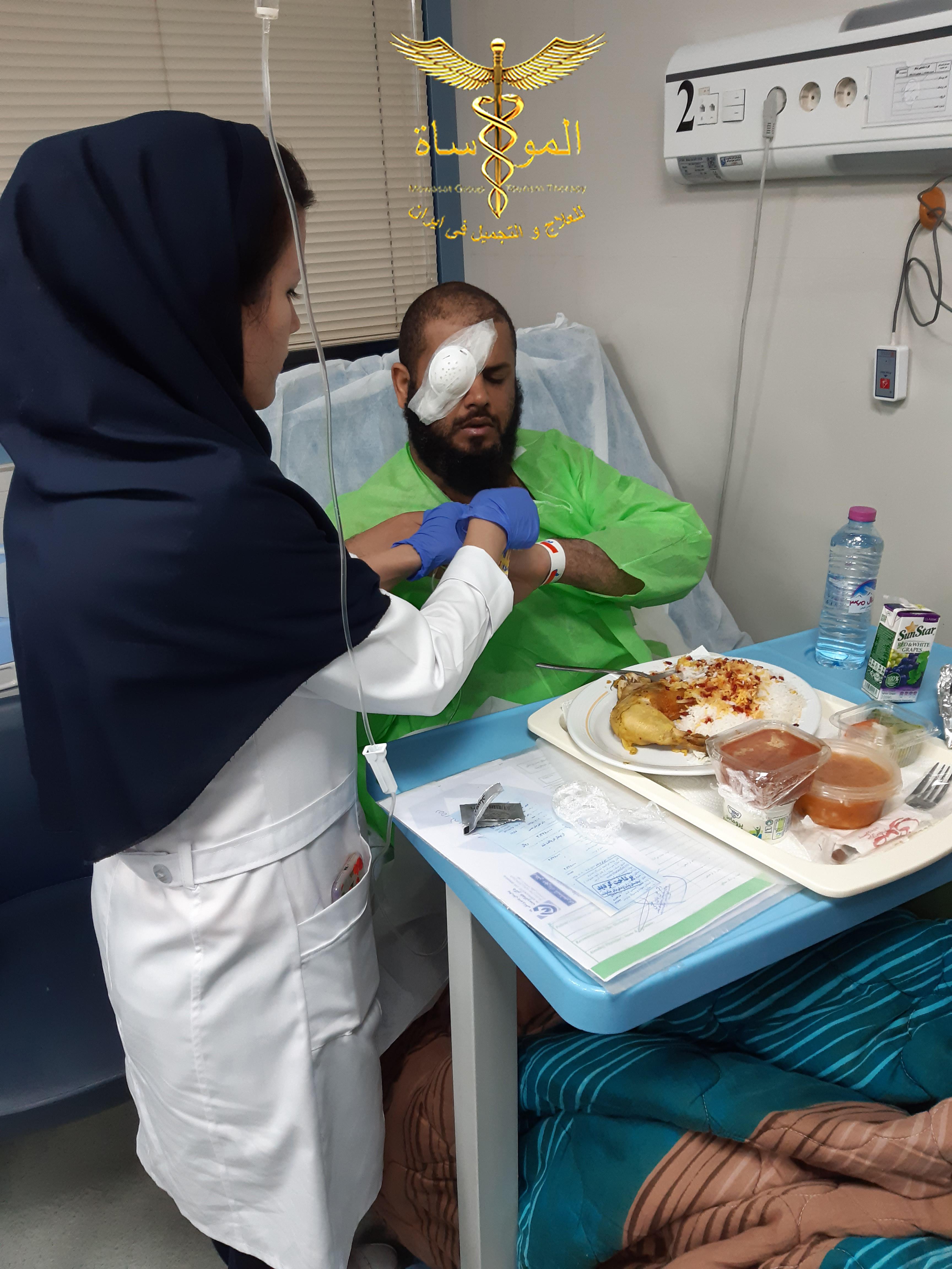 طب العيون في إيران   مستشفى خدادوست   السياحة في إيران   شركة المواساة للعلاج و التجميل في إيران