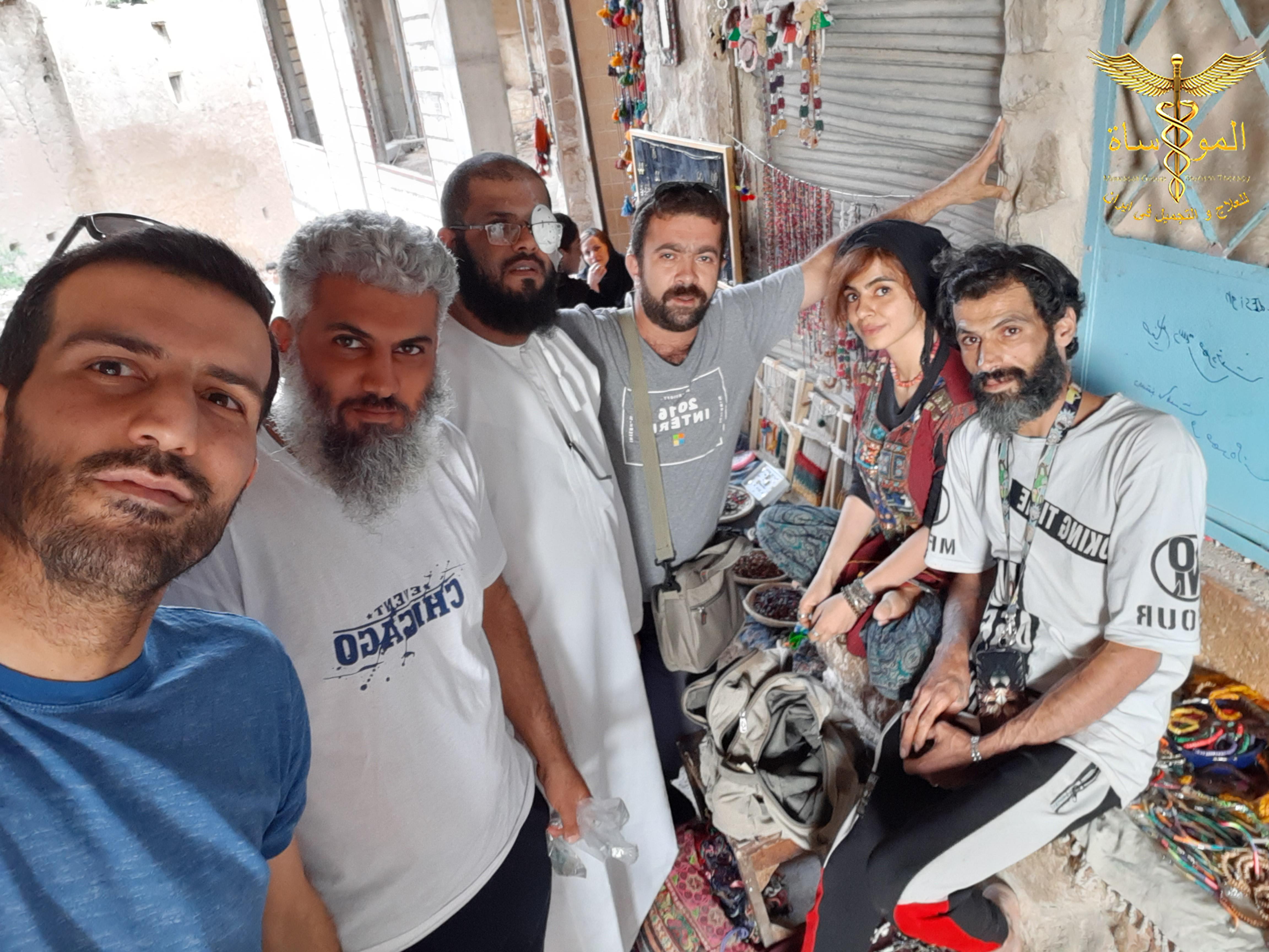 السياحة في إيران   شركة المواساة للعلاج و التجميل في إيران