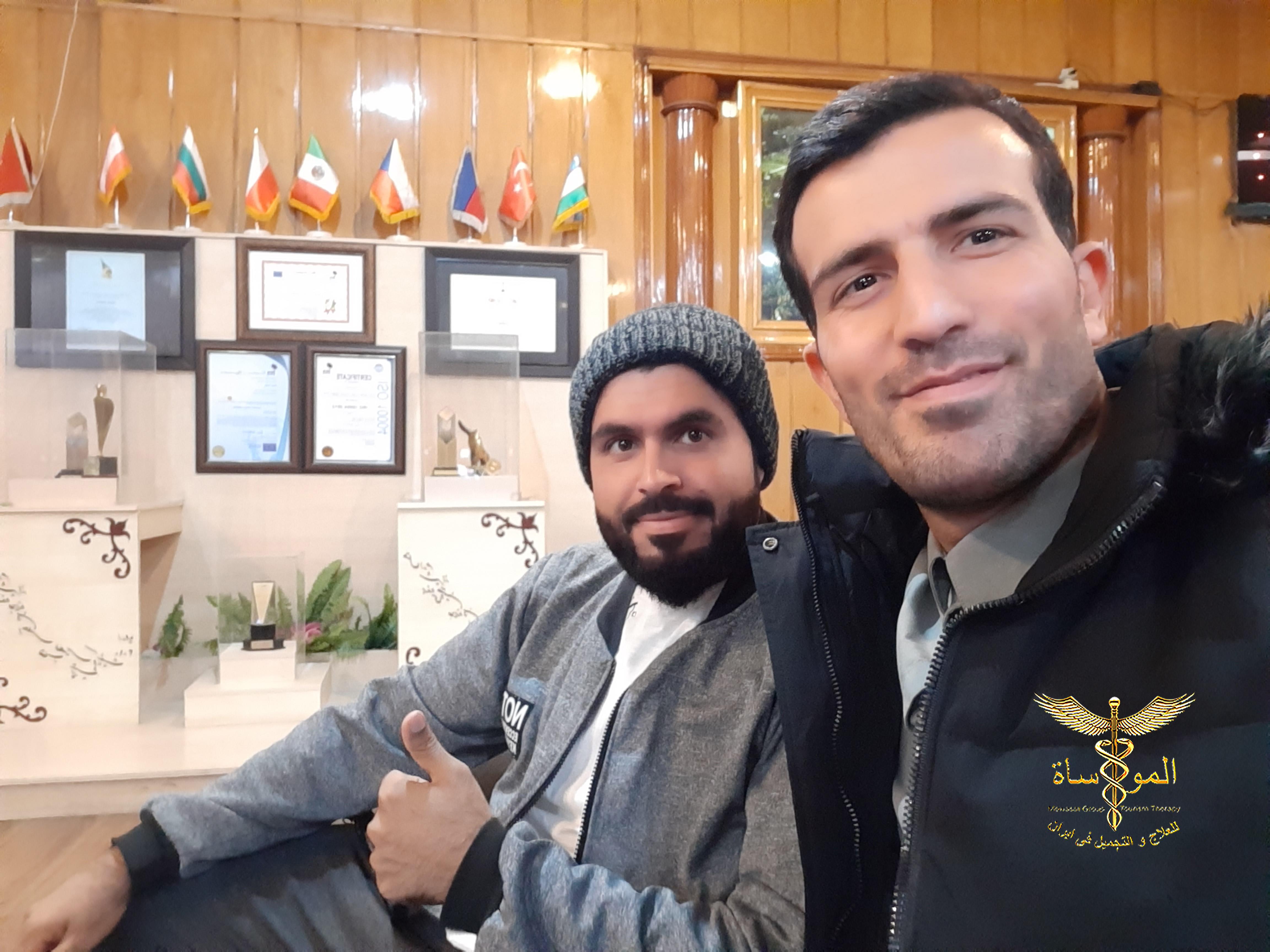 شفط الدهون في إيران - شيراز   عمليات التجميل في إيران   شركة المواساة للعلاج و التجميل في إيران