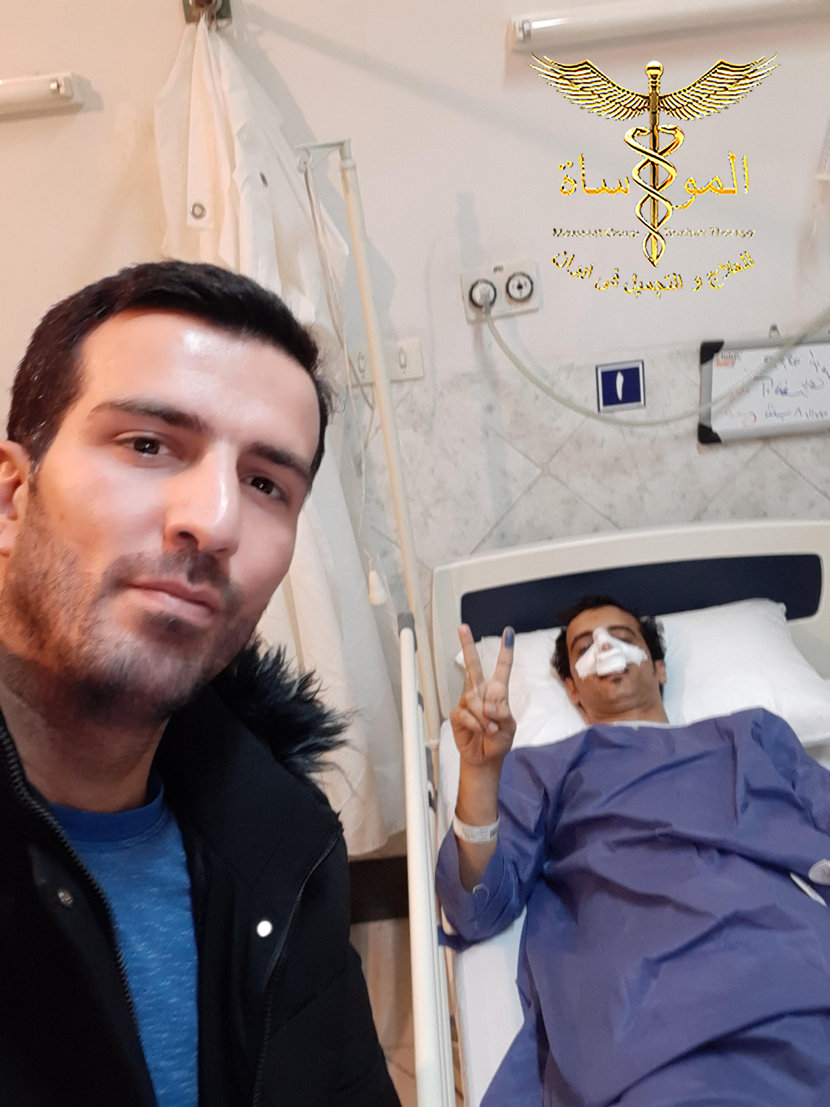 تجميل الأنف و طب العيون في إيران - شيراز   شركة المواساة للعلاج و التجميل في إيران