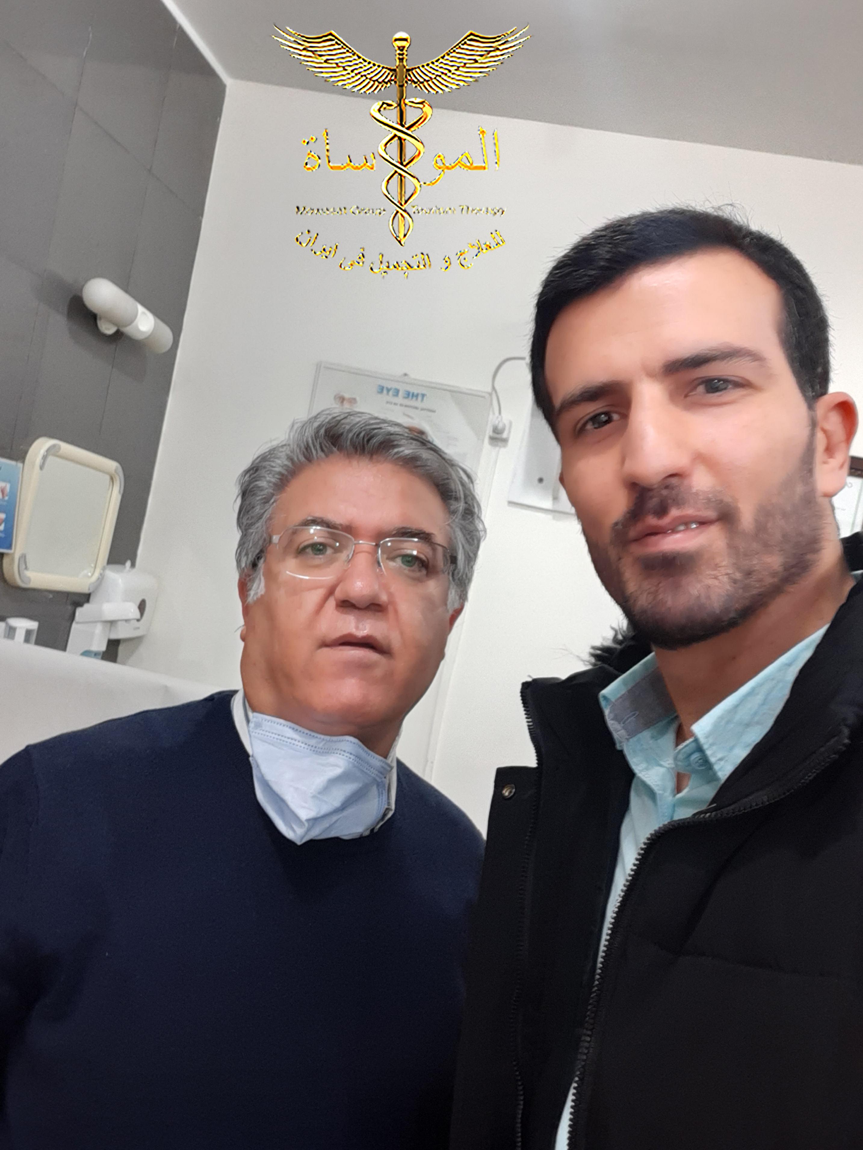 عمليات التجميل و طب العيون في إيران - شيراز   شركة المواساة للعلاج و التجميل في إيران