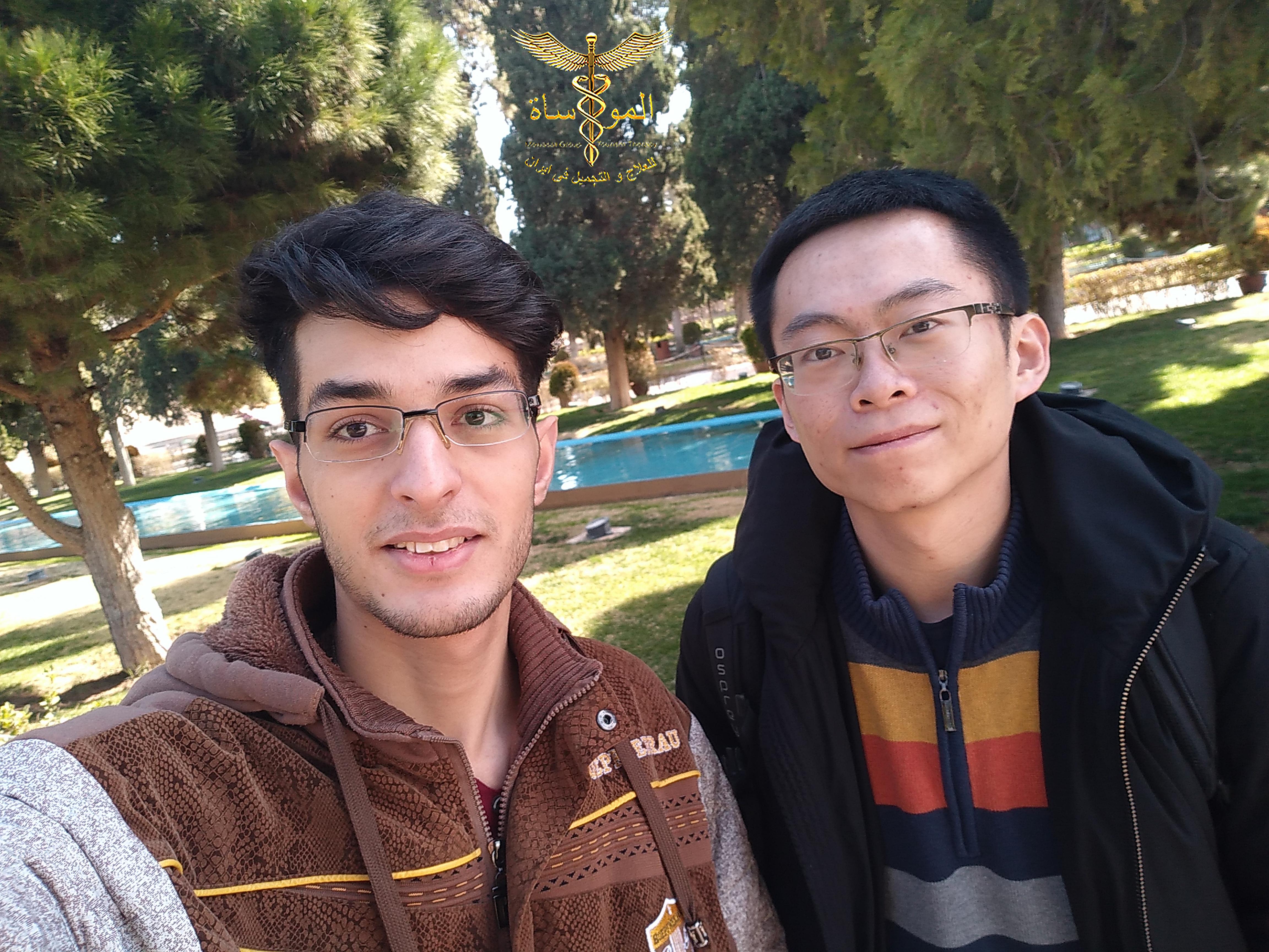 ضيفنا من الصين   السياحة في إيران   شركة المواساة للعلاج و التجميل في إيران